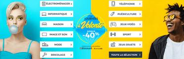 Code promo <shop_name>: économisez sur tout le site