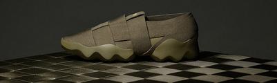 Camper schoenen Sale