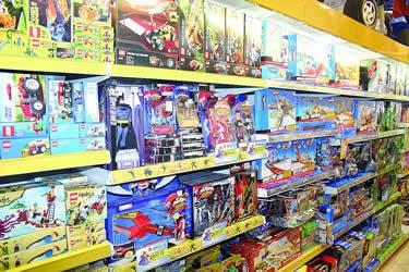 magazine luiza brinquedos