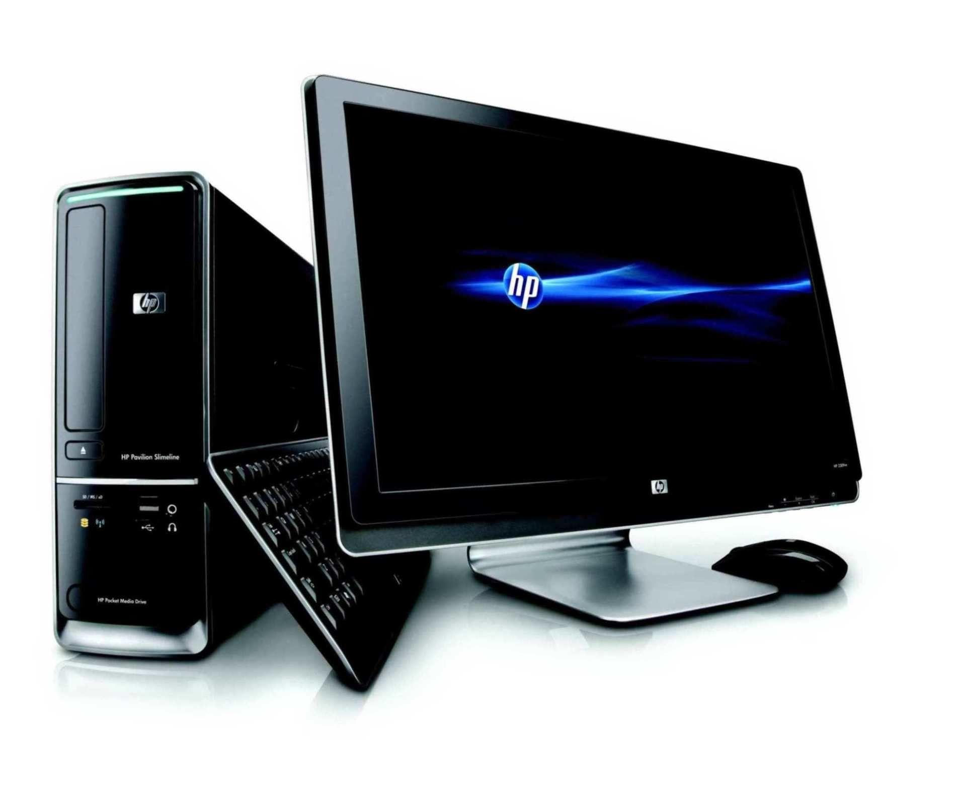 HP kupon komputerswiat