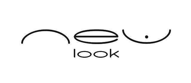 New Look promocje