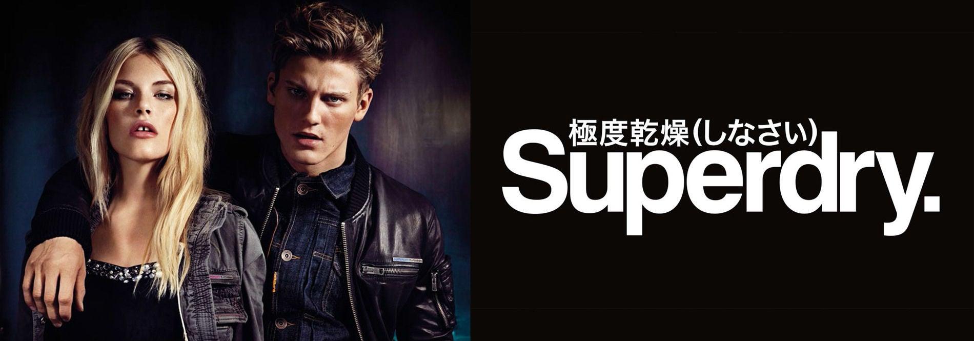 codigo promocional superdry