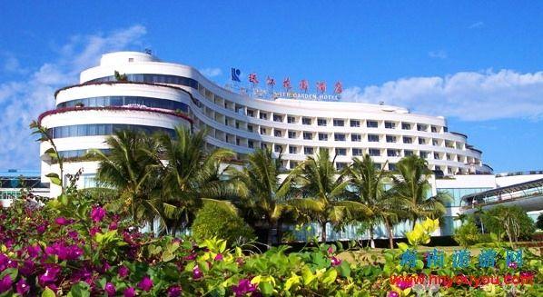 codigo promocional garden hotels
