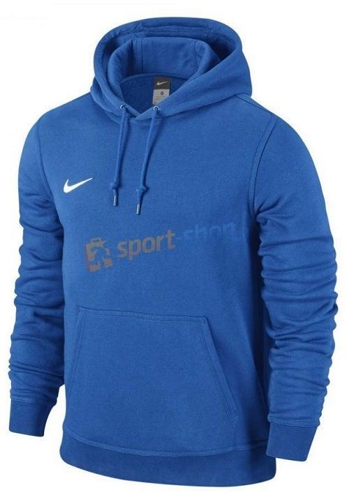 Sport Shop kody rabatowe odzież sportowa na Newsweek