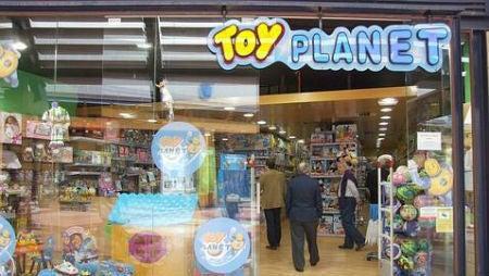 codigo promocional Toy Planet print