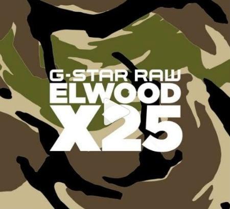 codigo promocional g-star print