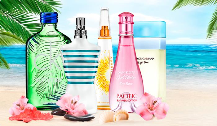 e-glamour perfumy damskie i meskie