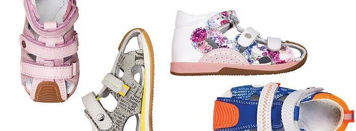 bartek promocje na obuwie dla dzieci