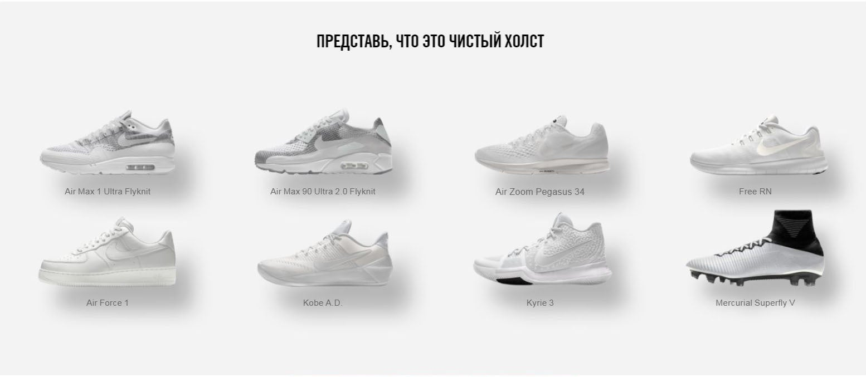 ≫ Промокоды Найк (Nike) • распродажа 30%! • Промокоды КП.ру a4ff60a620d