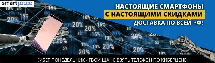≫ Промокод Bestwatch • Часы со скидкой до 50% • Промокод КП.ру 1974c822281