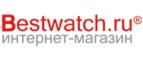 Промокод Bestwatch