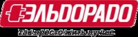 Эльдорадо (Eldorado)