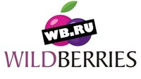 Промокод Wildberries