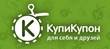 Промокод КупиКупон (KupiKupon)