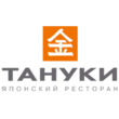 Промокод Тануки