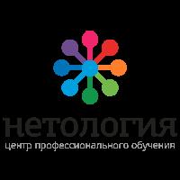 Промокод Нетология