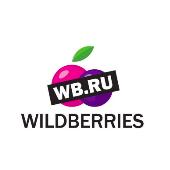Wildberries (Вайлдберриз)