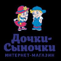 Промокод Дочки сыночки