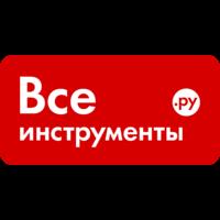 Промокод ВсеИнструменты