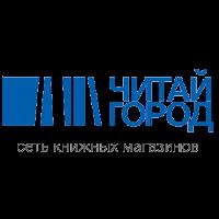 e483f6669 ≫ Купон Читай город • 50% скидки на книги • Промокод КП.ру