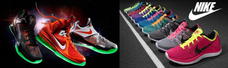 Промокод Nike (Найк)