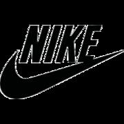 Nike promotiecode