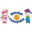 Logo: Дочки-Сыночки