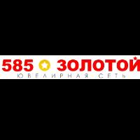 5f98c552a319f ≫ Золотой промокоды • 80% акция 585 • Промокод КП.ру